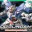 HG 1/144 OO GUNDAM thumbnail 1