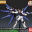 MG 1/100 STRIKE FREEDOM GUNDAM thumbnail 3