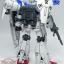 HGUC 1/144 RX-78 GP01FB thumbnail 3