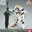 1/100 FULL MECHANICS : GUNDAM BARBATOS LUPUS REX thumbnail 11