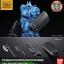 HG 1/144 MS-04 BUGU (RAMBA RAL) thumbnail 5