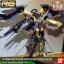 RG 1/144 GUNDAM ASTRAY GOLD FRAME AMATSU MINA thumbnail 4