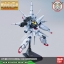 MG 1/100 ZGMF-X13A PROVIDENCE GUNDAM thumbnail 2