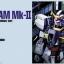 PG RX-178 GUNDAM MK-ⅡA.E.U.G thumbnail 1