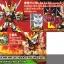 005 SHIN SOUSOU GUNDAM (ENGLISH VER.) thumbnail 2