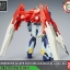 HGBC 1/144 Lightning Back Weapon System [BWS] Mk-III thumbnail 9