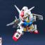 BB329 RX-78-2 GUNDAM(ANIMATION COLOR) thumbnail 4