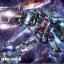 HG 1/144 Full Armor Gundam [Gundam Thunderbolt Anime Ver.] thumbnail 1