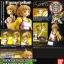 Figure-rise Bust HOSHION FUMINA thumbnail 4