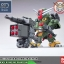 BB375 LEGEND BB COMMAND GUNDAM thumbnail 12