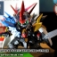 BB378 LEGEND BB MARYU KENSHI ZERO GUNDAM thumbnail 2