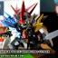 BB378 LEGEND BB MARYU KENSHI ZERO GUNDAM thumbnail 2