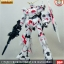 MG 1/100 UNICORN GUNDAM SCREEN IMAGE thumbnail 8