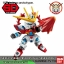 SD EX-STANDARD 011 TRY BURNING GUNDAM thumbnail 6