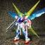 P-BANDAI HGBF 1/144 STAR BUILD STRIKE GUNDAM Ver.RG system thumbnail 17