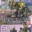 041 SHIN CHOKO ZAKU II (ENGLISH VER.) thumbnail 3