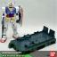 EX-01 GUNDAM TRAILER thumbnail 3