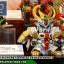 BB395 LEGEND BB NIDAIME GUNDAM DAI-SHOGUN thumbnail 2