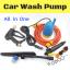 Car Wash Pump รุ่น MS-6B thumbnail 1