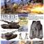 HGUC 1/144 ZAKU GROUND ATTACK SET thumbnail 3