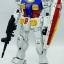 MG 1/100 RX-78-2 GUNDAM (Ver.1.5) thumbnail 2