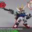 SD EX-STANDARD 002 AILE STRIKE GUNDAM thumbnail 3