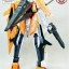1/100 SCALE MODEL GUNDAM KYRIOS thumbnail 4