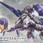 HG 1/144 Gundam Kimaris Trooper thumbnail 1