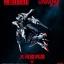 เปิดจอง METALBUILD GUNDAM F91 thumbnail 1