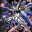 MG 1/100 STRIKE FREEDOM GUNDAM thumbnail 1