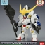 BB401 GUNDAM BARBATOS DX thumbnail 2