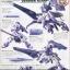 1/100 GUNDAM KIMARIS TROOPER thumbnail 14