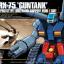 HGUC 1/144 RX-75 GUNTANK thumbnail 1