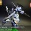 MG 1/100 DUEL GUNDAM ASSAULTSHROUD thumbnail 5