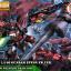 MG 1/100 GUNDAM EPYON EW VER. thumbnail 1