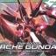 HG 1/144 ARCHE GUNDAM thumbnail 1
