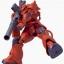HG 1/144 CHAR'S ZAKUⅡ [Gundam The Original] thumbnail 6