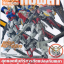 คัมภีร์ดัดแปลงกันพลา ฉบับ Gundam Build Fighters thumbnail 1