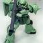 MG 1/100 MS-06J ZAKU II thumbnail 6