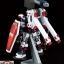HG 1/144 Full Armor Gundam [Gundam Thunderbolt Anime Ver.] thumbnail 8