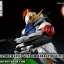 1/100 FULL MECHANICS GUNDAM BARBATOS LUPUS thumbnail 9