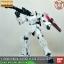 MG 1/100 UNICORN GUNDAM SCREEN IMAGE thumbnail 7