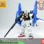 HGUC 1/144 FXA-05D/RX178 SUPER GUNDAM thumbnail 2
