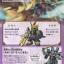 041 SHIN CHOKO ZAKU II (ENGLISH VER.) thumbnail 4
