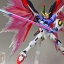 MG 1/100 DESTINY GUNDAM (EXTREME BURST MODE) thumbnail 9