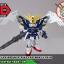 SD EX-STANDARD 004 WING GUNDAM ZERO (EW) thumbnail 3