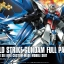 HGBF 1/144 BUILD STRIKE GUNDAM FULL PACKAGE thumbnail 1