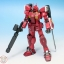 HGBF 1/144 GUNDAM AMAZING RED WARRIOR thumbnail 6