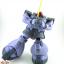 MG 1/100 MS-09R RICK-DOM thumbnail 11
