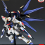 MG 1/100 STRIKE FREEDOM GUNDAM thumbnail 7